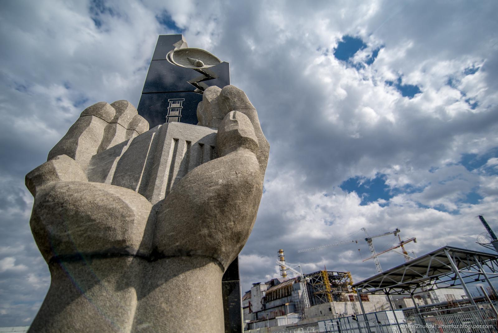Пам'ятник в ЧАЕС