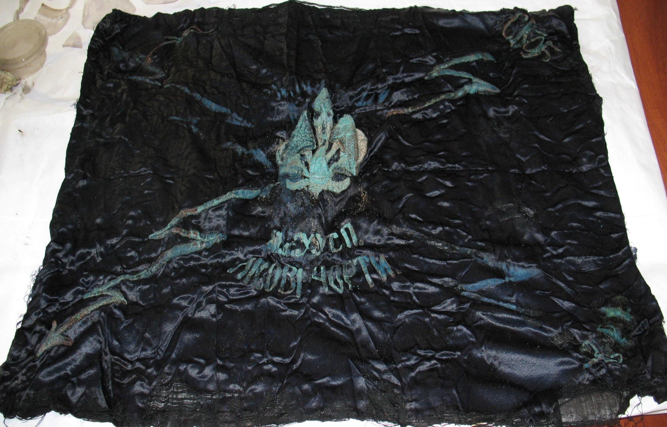 Прапор Лісових Чортів 1927 року