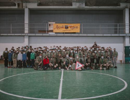 Лісові Чорти провели ювілейний «Кубок Близниці»